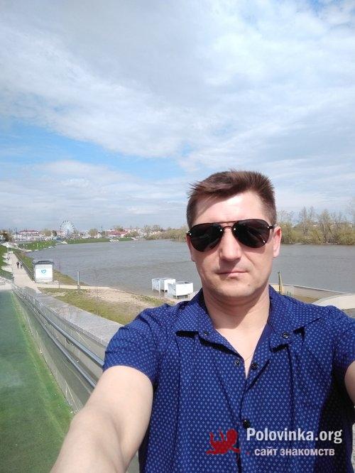 Сайт знакомств нижневартовск россия тюменская обл ханты-мансийский ао